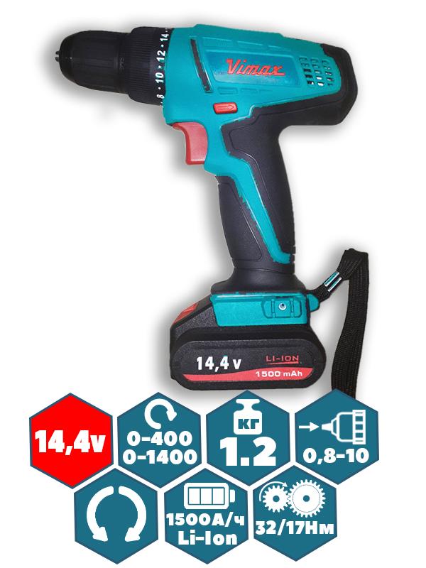 Аккумуляторный шуруповёрт VIMAX DS-10/16V (1 аккумулятор)